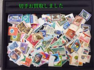 池田市で切手の売却なら買取専門店大吉 池田店にお任せください!!