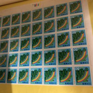 切手の買取り自信あります。大吉福山蔵王店