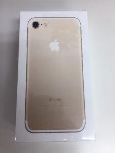 池田市でiPhoneの売却なら買取専門店大吉 池田店へ(●´ω`●)