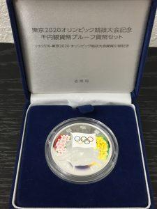 東京2020オリンピック記念硬貨をお買取り!!大吉新宿本店!