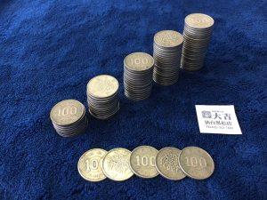 稲 100円銀貨 買取致しました!! 古銭・金貨・メダルも買取専門店 大吉 仙台黒松店まで