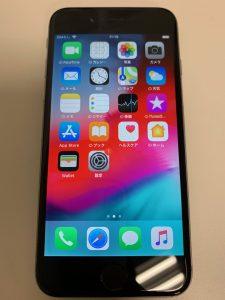 iPhoneも買取しています。大吉アルパーク広島店でございます。