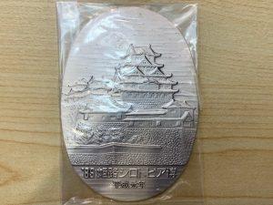 純銀小判 貴金属 姫路城 兵庫県 加古川
