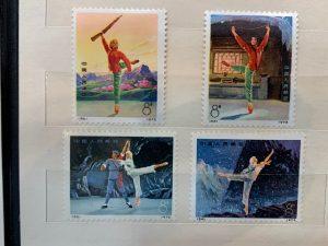 兵庫県 加古川 中国切手 切手