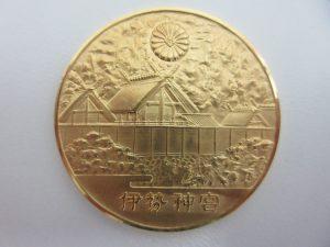 記念メダルのお買取りします!!大吉イオンタウン山梨中央店です。