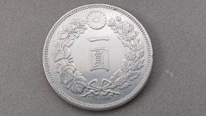 銀貨,買取,八王子,横山町