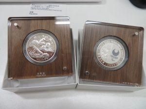 千円銀貨幣プルーフ貨幣セット 2020年オリンピック