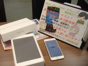 最新のiPadも画面割れのiPhoneもまとめて姶良市・買取専門店大吉タイヨー西加治木店にお任せ!