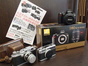 Nikon・Canonのカメラをお買取!やっぱり姶良市・買取専門店大吉タイヨー西加治木店はカメラに強い!