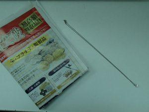 ティファニー のダイヤネックレスをお買取は霧島市の大吉霧島国分店におまかせください!