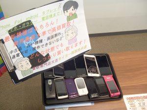androidスマホ・携帯電話・ガラケーもやっぱり姶良市・買取専門店大吉タイヨー西加治木店に!