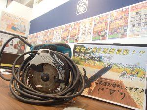 職人さん御用達!電動工具・電気工具の買取は買取専門店大吉タイヨー西加治木店にご相談ください!