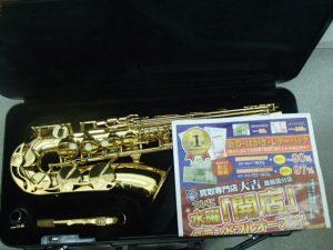 YAMAHAのアルトサックスをお買取!楽器のお買取は霧島市の買取専門店大吉霧島国分店におまかせください!