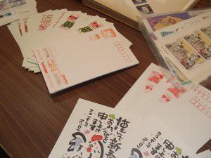 切手・はがき、旧年賀はがきも書き損じも!そうすべて!現金に換え!買取がしっかり出来る!姶良市・買取専門店大吉タイヨー西加治木店でございます。