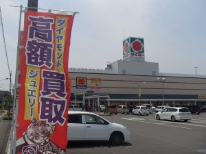 テレカ買取!レアな柄から、お持ちの写真を基に作られたテレカまで!しっかり幅広く買取が姶良市・買取専門店大吉タイヨー西加治木店です。