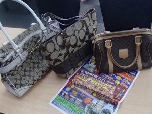 ブランド コーチ (COACH) セリーヌ  (CELINE)のバッグは霧島市の買取専門店大吉霧島国分店がお買取致します!