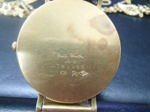 貴金属・リング・ネックレスを売るなら霧島市の買取専門店大吉霧島国分店におまかせください!