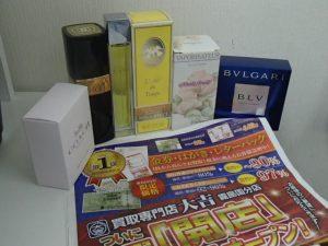 香水のお買取は霧島市の大吉霧島国分店におまかせください!