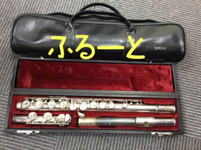買取 京都 楽器