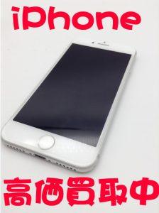 iPhone高価買取中!!大吉イオンスタイル大津京店