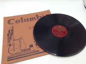 レコードもお買取り致します。大吉イオンスタイル大津京店