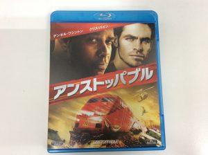 DVDもお買取りします!大吉イオンスタイル大津京店へ