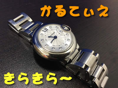 買取 京都 Cartier