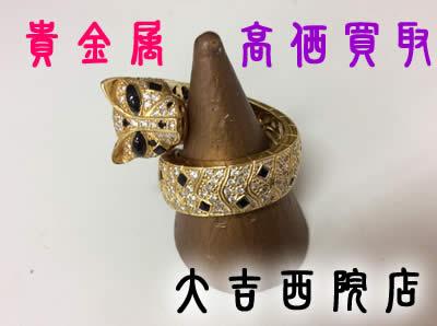 買取 京都 貴金属
