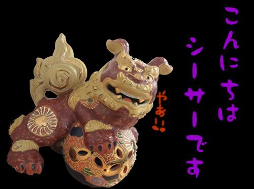 骨董品🤗九谷焼も買取も☆大吉☆ですよ~!!京都西院店キャッシュバックキャンペーン中