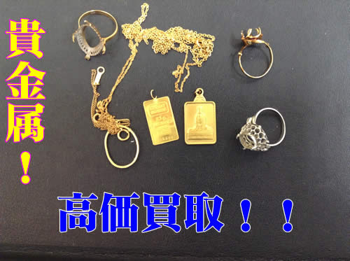 貴金属,買取,京都,白梅