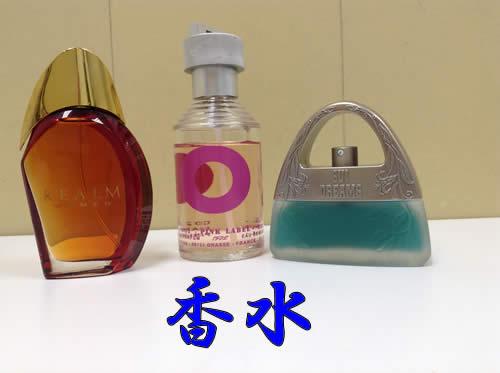 京都,香水,買取,白梅