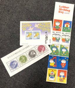 切手,買い取り,横浜港北