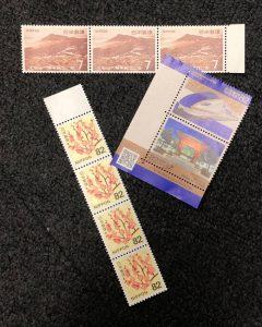 切手,買取する,港北区