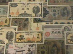 古銭,,高価買取,広島