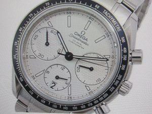大吉本八幡店、オメガの時計をお買取り致しました。