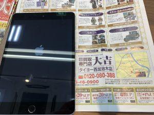 iPad買取なら、他店様に軽々勝つ姶良市・買取専門店大吉タイヨー西加治木店でございます。買取実績数がモノを言わせますね。