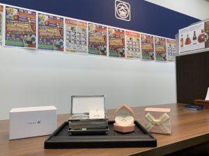 ブランドジュエリー製品として買取が出来る姶良市・買取専門店大吉タイヨー西加治木店。貴金属買取の質も違います。+お得情報ございます!