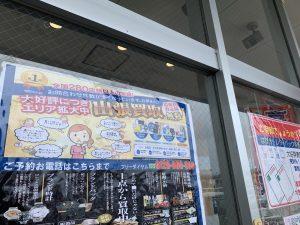 iPhone買取も常連様ほど姶良市・買取専門店大吉タイヨー西加治木店をご選択されます。理由は明確です。