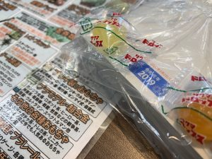 かもめ~る買取も姶良市・買取専門店大吉タイヨー西加治木店!信頼ある買取実績がございます!
