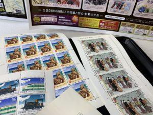 切手買取は姶良市・買取専門店大吉タイヨー西加治木店!困ったモノは切手に限らず現金に換えましょう!