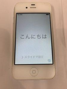 iPhoneの買取もできます!!大吉イオン宇品店!!