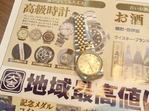 高級時計!ROLEX(ロレックス)をお買取したのは姶良市・買取専門店大吉タイヨー西加治木店でございます。