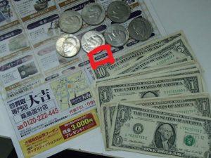 外国のお金 アメリカドル紙幣・硬貨のお買取・外貨両替は霧島市の大吉霧島国分店におまかせ!