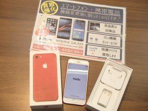 最新機種から昔の機種まで!iPhone&androidのお買取は姶良市・買取専門店大吉タイヨー西加治木店にお任せ!