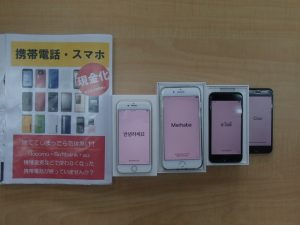 iPhone 買取祭! 次から次へとお持ち込みがあるのが霧島市の買取専門店大吉霧島国分店です。