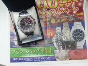 カシオの腕時計 G-SHOCKのお買取は霧島市の買取専門店大吉霧島国分店におまかせ!