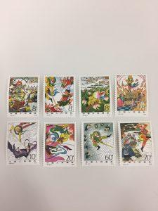 中国切手 西遊記