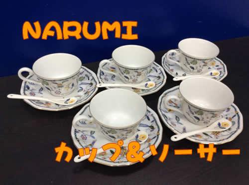 食器類の買取も☆大吉京都西院店☆NARUMI(ナルミ)のカップ&ソーサーかわいい!!!