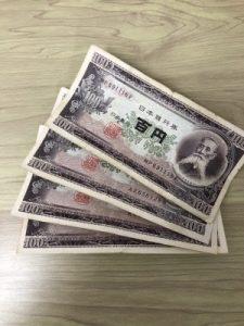 古銭の買取なら『買取専門店大吉 多摩平店』へ