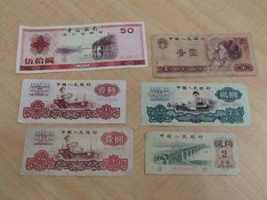 中国紙幣をお買取り!大吉ゆめタウン八代店
